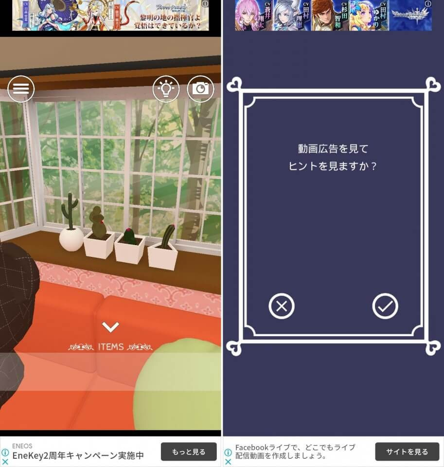 Tiny Room Collectionレビュー画像